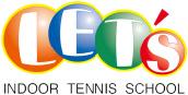 レッツインドアテニススクール